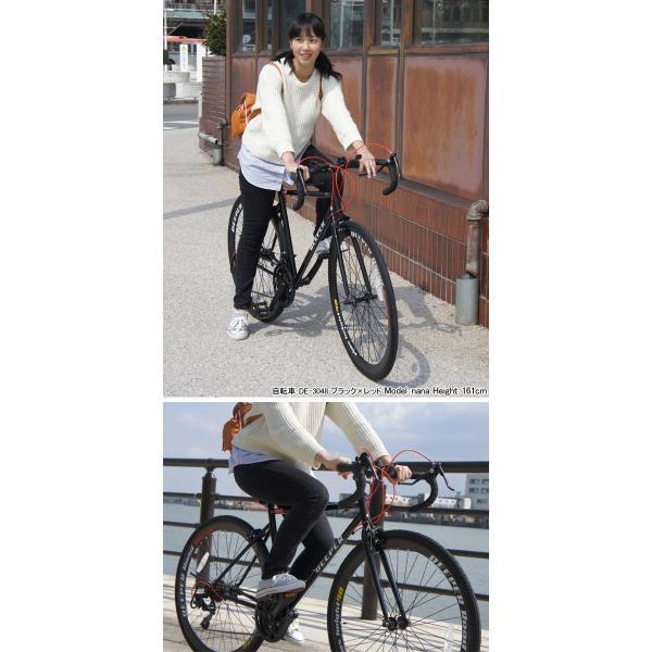 【特典付き】 ロードバイク 自転車 本体 700C 初心者 エントリーモデル 700×28C シマノ21段変速 軽量 DEEPER DE-3048 otoko-style 10