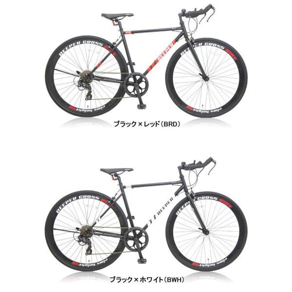 【特典付き】 クロスバイク 700c 自転車 初心者 シマノ製7段変速 ブルホーンハンドル 前輪クイックレリーズ DEEPER DE-5048|otoko-style|02