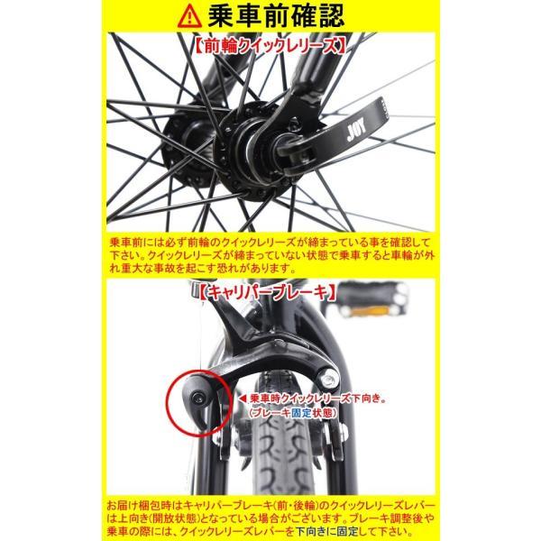 【特典付き】 クロスバイク 700c 自転車 初心者 シマノ製7段変速 ブルホーンハンドル 前輪クイックレリーズ DEEPER DE-5048|otoko-style|12