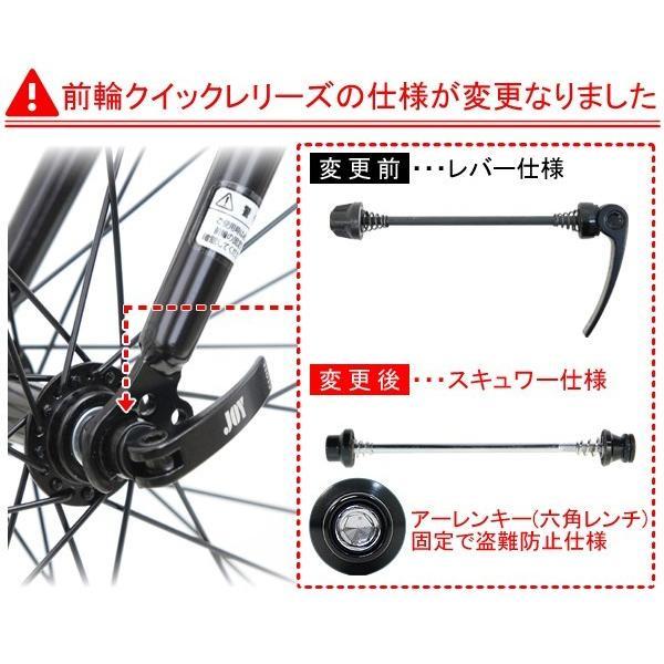 【特典付き】 クロスバイク 700c 自転車 初心者 シマノ製7段変速 ブルホーンハンドル 前輪クイックレリーズ DEEPER DE-5048|otoko-style|13