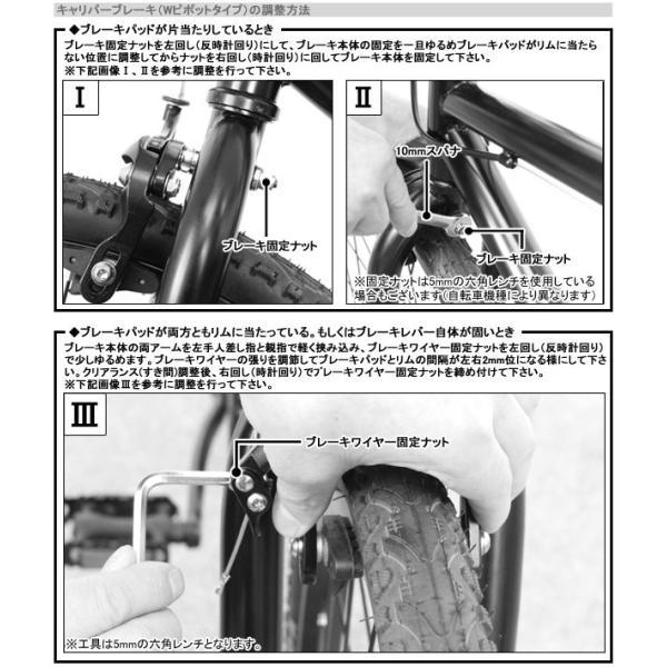【特典付き】 クロスバイク 700c 自転車 初心者 シマノ製7段変速 ブルホーンハンドル 前輪クイックレリーズ DEEPER DE-5048|otoko-style|17