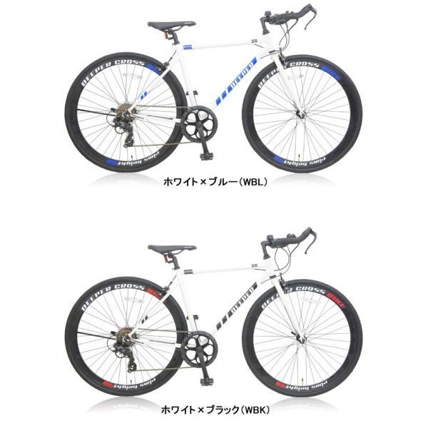 【特典付き】 クロスバイク 700c 自転車 初心者 シマノ製7段変速 ブルホーンハンドル 前輪クイックレリーズ DEEPER DE-5048|otoko-style|03