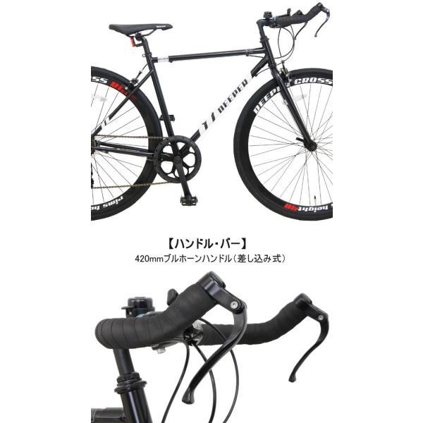 【特典付き】 クロスバイク 700c 自転車 初心者 シマノ製7段変速 ブルホーンハンドル 前輪クイックレリーズ DEEPER DE-5048|otoko-style|04