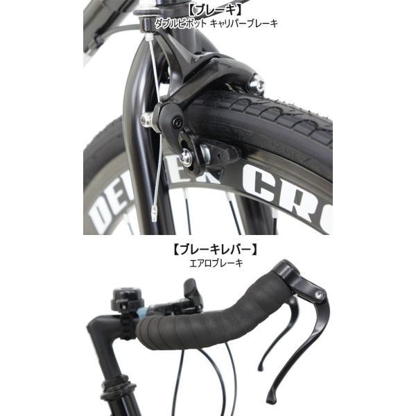 【特典付き】 クロスバイク 700c 自転車 初心者 シマノ製7段変速 ブルホーンハンドル 前輪クイックレリーズ DEEPER DE-5048|otoko-style|05