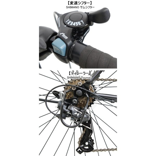【特典付き】 クロスバイク 700c 自転車 初心者 シマノ製7段変速 ブルホーンハンドル 前輪クイックレリーズ DEEPER DE-5048|otoko-style|06