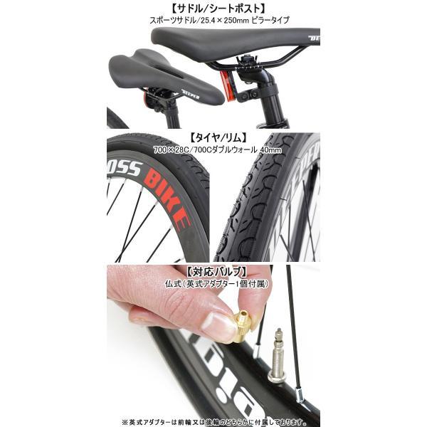 【特典付き】 クロスバイク 700c 自転車 初心者 シマノ製7段変速 ブルホーンハンドル 前輪クイックレリーズ DEEPER DE-5048|otoko-style|07