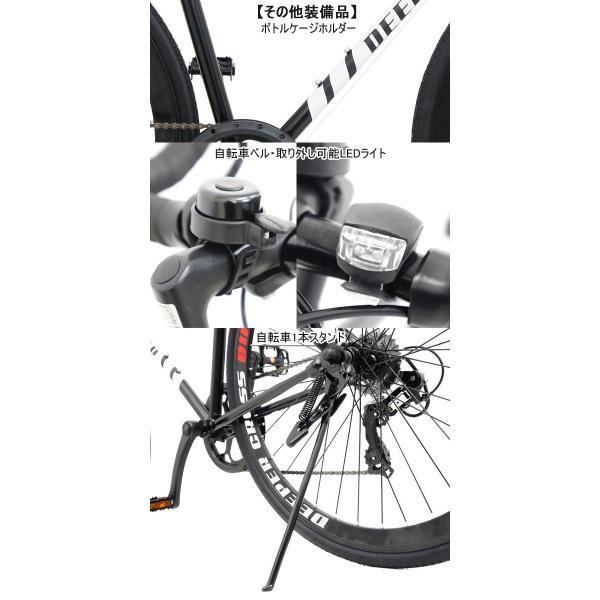 【特典付き】 クロスバイク 700c 自転車 初心者 シマノ製7段変速 ブルホーンハンドル 前輪クイックレリーズ DEEPER DE-5048|otoko-style|08