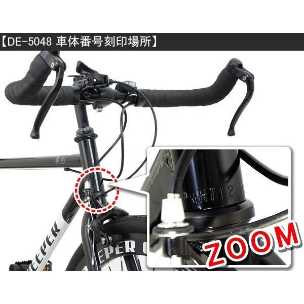 【特典付き】 クロスバイク 700c 自転車 初心者 シマノ製7段変速 ブルホーンハンドル 前輪クイックレリーズ DEEPER DE-5048|otoko-style|10