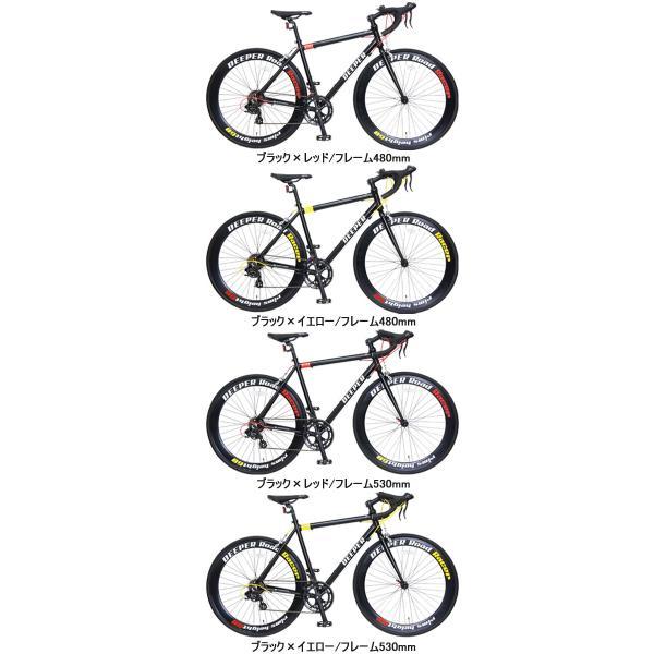ロードバイク 初心者 自転車 700C 軽量 シマノ14段ギア アルミフレーム  通勤 通学 DEEPER(ディーパー) DE-70シリーズ ライト付き 480/530mm|otoko-style|02