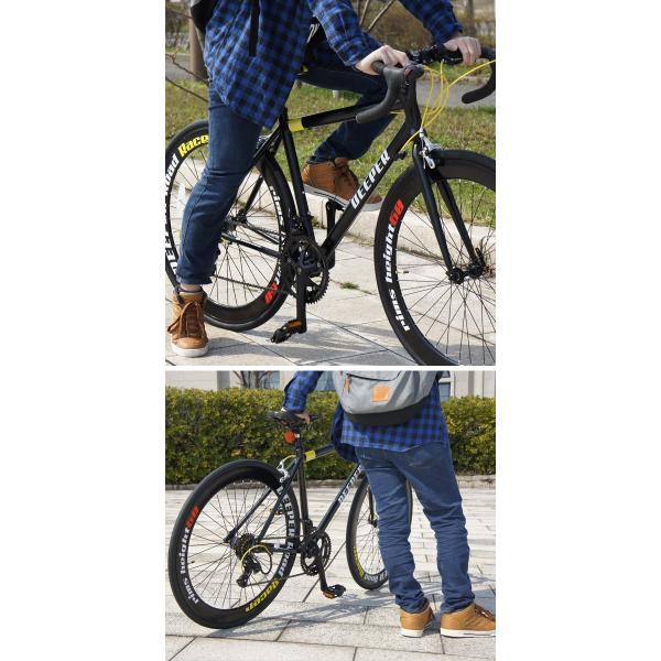 ロードバイク 初心者 自転車 700C 軽量 シマノ14段ギア アルミフレーム  通勤 通学 DEEPER(ディーパー) DE-70シリーズ ライト付き 480/530mm|otoko-style|11