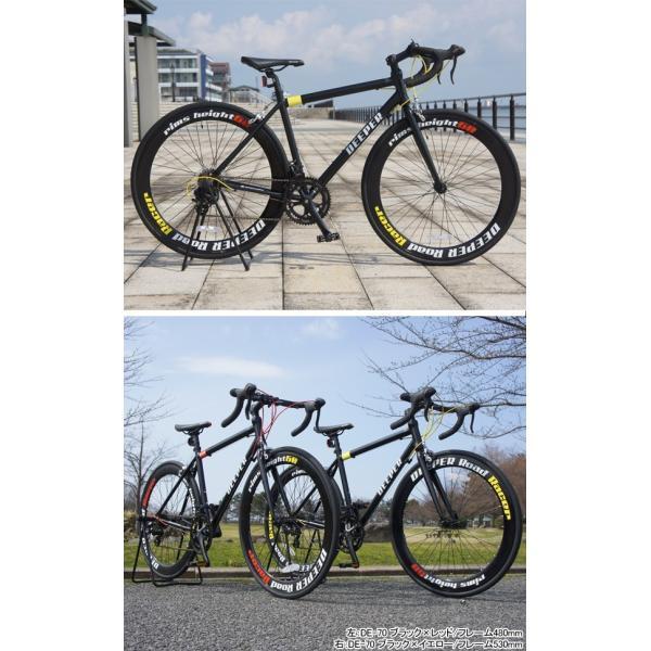 ロードバイク 初心者 自転車 700C 軽量 シマノ14段ギア アルミフレーム  通勤 通学 DEEPER(ディーパー) DE-70シリーズ ライト付き 480/530mm|otoko-style|13