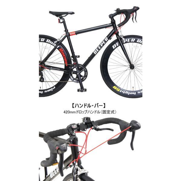 ロードバイク 初心者 自転車 700C 軽量 シマノ14段ギア アルミフレーム  通勤 通学 DEEPER(ディーパー) DE-70シリーズ ライト付き 480/530mm|otoko-style|03