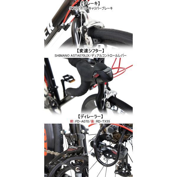 ロードバイク 初心者 自転車 700C 軽量 シマノ14段ギア アルミフレーム  通勤 通学 DEEPER(ディーパー) DE-70シリーズ ライト付き 480/530mm|otoko-style|04