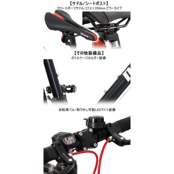 ロードバイク 初心者 自転車 700C 軽量 シマノ14段ギア アルミフレーム  通勤 通学 DEEPER(ディーパー) DE-70シリーズ ライト付き 480/530mm|otoko-style|06