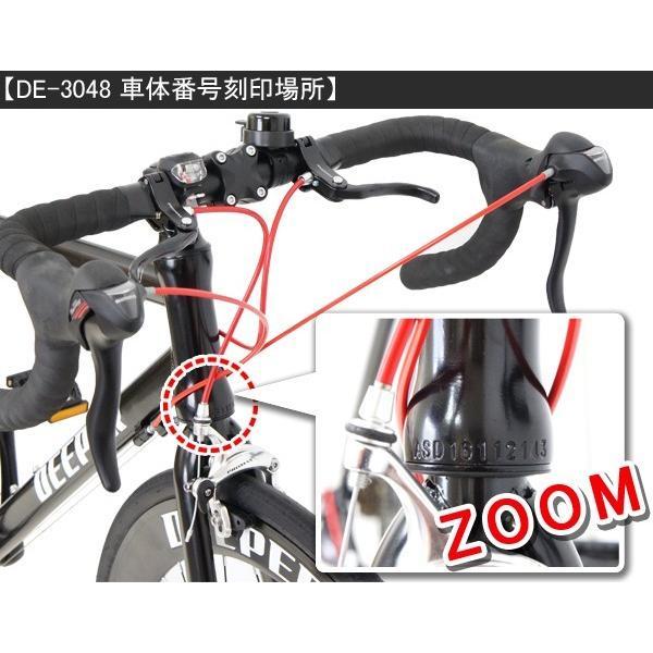 ロードバイク 初心者 自転車 700C 軽量 シマノ14段ギア アルミフレーム  通勤 通学 DEEPER(ディーパー) DE-70シリーズ ライト付き 480/530mm|otoko-style|07