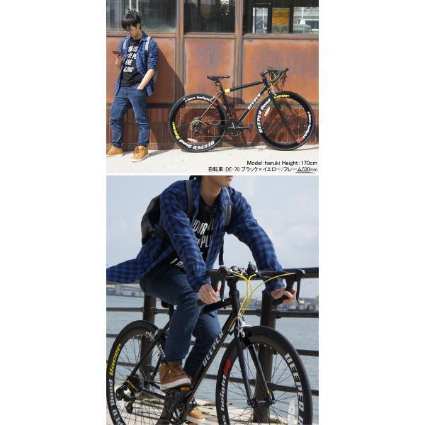 ロードバイク 初心者 自転車 700C 軽量 シマノ14段ギア アルミフレーム  通勤 通学 DEEPER(ディーパー) DE-70シリーズ ライト付き 480/530mm|otoko-style|09