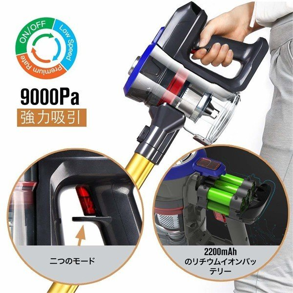 【ポイントアップ 5のつく日】コードレス掃除機 サイクロン 掃除機 ハンディクリーナー 充電式 スティック型 2in1 軽量 1年保証 Dibea D18|otoko-style|03