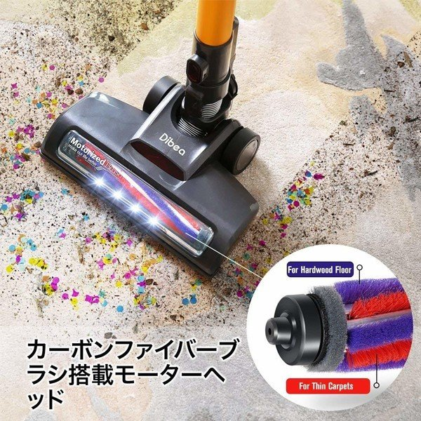 【ポイントアップ 5のつく日】コードレス掃除機 サイクロン 掃除機 ハンディクリーナー 充電式 スティック型 2in1 軽量 1年保証 Dibea D18|otoko-style|04