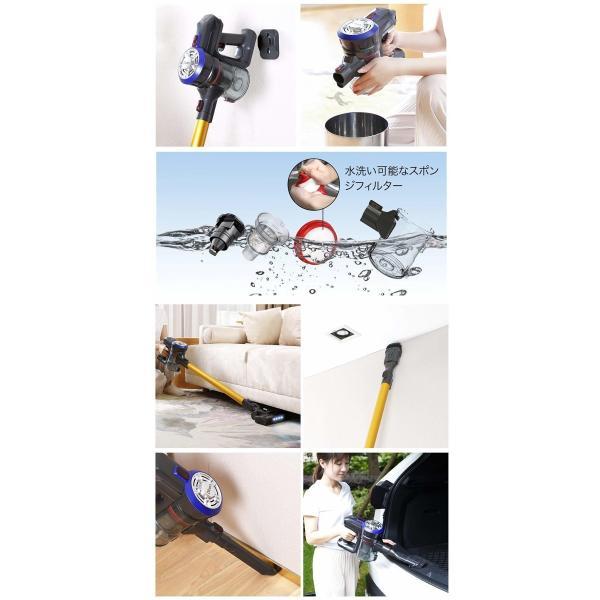 【ポイントアップ 5のつく日】コードレス掃除機 サイクロン 掃除機 ハンディクリーナー 充電式 スティック型 2in1 軽量 1年保証 Dibea D18|otoko-style|06