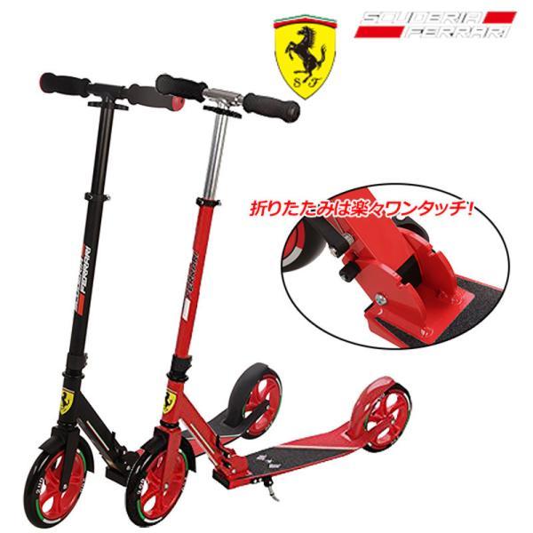Ferrari(フェラーリ) キックボード FXA-70 大人用 キックスケーター キックスクーター