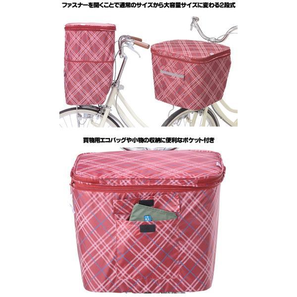 【ポイントアップ 5のつく日】kawasumi 2段式前カゴカバー kw-257F/WC 自転車 カゴカバー バスケットカバー otoko-style 02