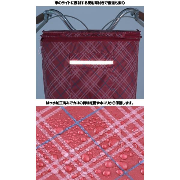kawasumi 2段式後カゴカバー KW-267WC カゴカバー カゴ バスケットカバー otoko-style 03