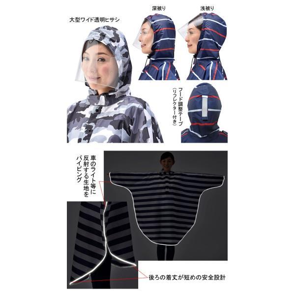 自転車用レインコート kawasumi  チャリポンチョ kw-625 ポンチョ|otoko-style|02
