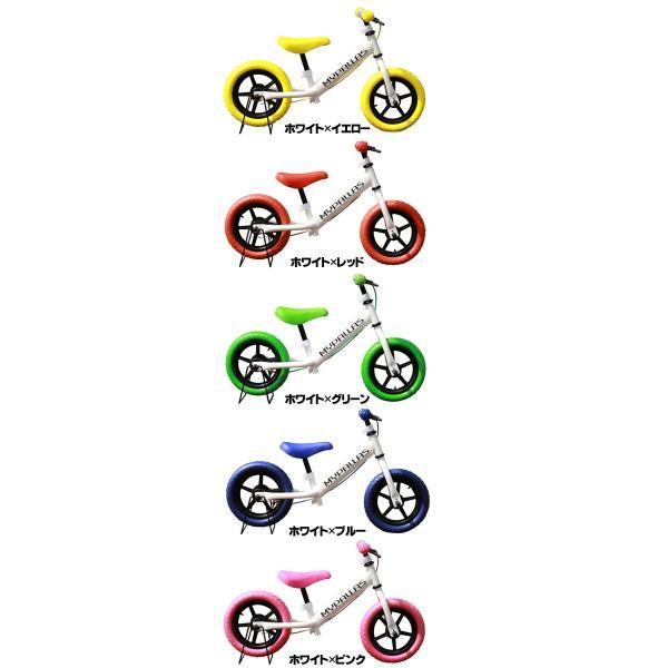 ペダルなし自転車 マイパラス ちゃりんこマスター バイク キッズ ランニング RBJ ランニングバイクジャパン大会公認|otoko-style|02