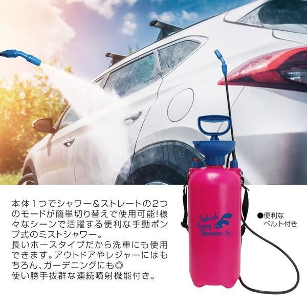 スプラッシュロングシャワー MCZ-165 8L 手動ポンプ  圧力式シャワー otoko-style 02