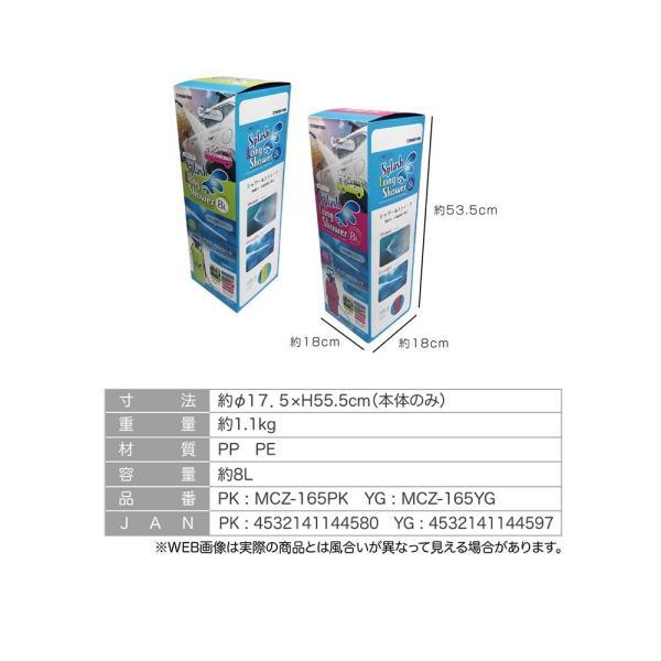 スプラッシュロングシャワー MCZ-165 8L 手動ポンプ  圧力式シャワー otoko-style 07