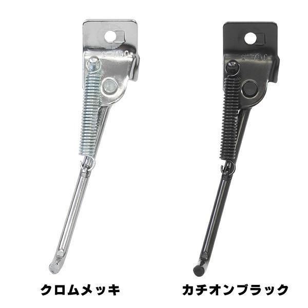 昭和インダストリーズ 幼児・子供自転車用 1本スタンド S700 :s700 ...