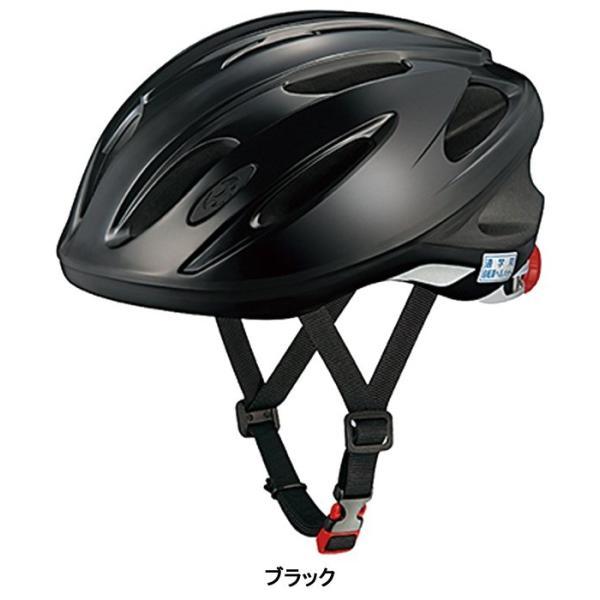 OGK KABUTO SN-11 スクールヘルメット 57〜60cm未満 通学用ヘルメット SG規格 otoko-style 03