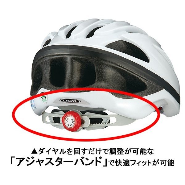 OGK KABUTO SN-11 スクールヘルメット 57〜60cm未満 通学用ヘルメット SG規格 otoko-style 04