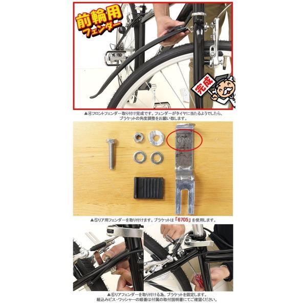 【5のつく日は当店全品ポイント3倍】SUNNYWHEEL クロスバイク用泥除け SW-670FR ホワイト フェンダー|otoko-style|04