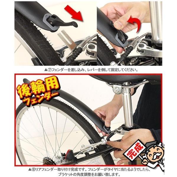 【5のつく日は当店全品ポイント3倍】SUNNYWHEEL クロスバイク用泥除け SW-670FR ホワイト フェンダー|otoko-style|05