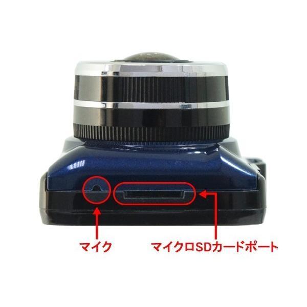 ドライブレコーダー 前後カメラ 駐車監視 フルHD 高画質 ステッカー Gセンサー搭載  あおり運転 危険運転対策 YKN-DR300 【プレゼント付き】 otoko-style 05