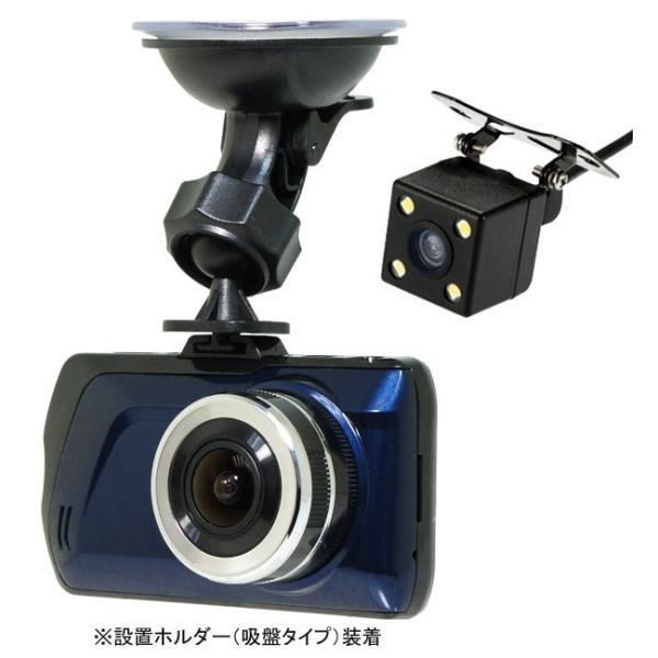ドライブレコーダー 前後カメラ 駐車監視 フルHD 高画質 ステッカー Gセンサー搭載  あおり運転 危険運転対策 YKN-DR300 【プレゼント付き】 otoko-style 09
