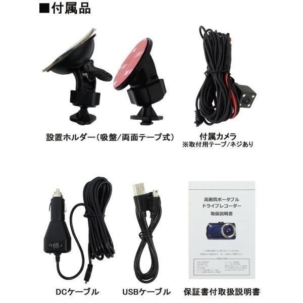 ドライブレコーダー 前後カメラ 駐車監視 フルHD 高画質 ステッカー Gセンサー搭載  あおり運転 危険運転対策 YKN-DR300 【プレゼント付き】 otoko-style 10