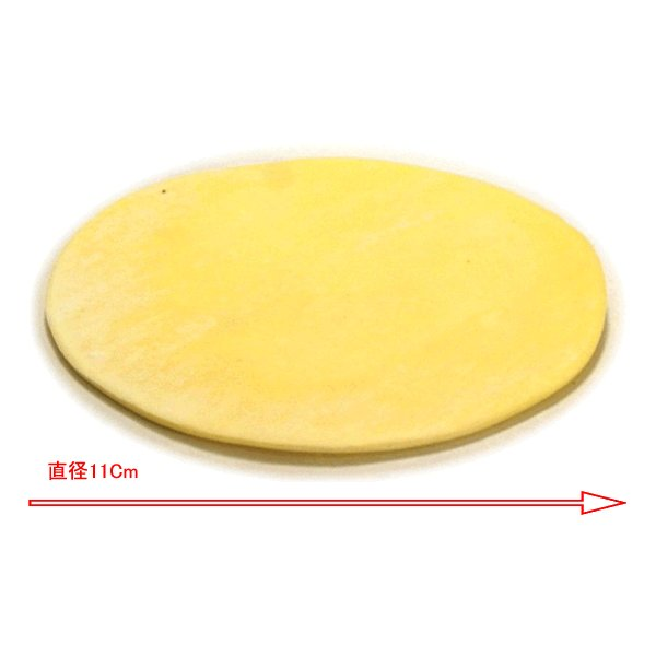 冷凍パイシート 円型 11cmサイズ×60枚 バター100%使用 160層折パイ
