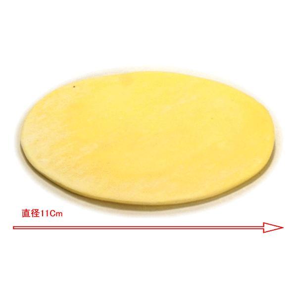 冷凍パイシート 円型 11cmサイズ×320枚【業務用箱売送料込み】バター100%使用 160層折パイ