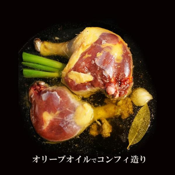 鴨肉 バルバリー鴨 鴨 骨付きもも肉 ジョーヌ キュイス ド カナール 350-400g モモ肉 フランス産 仔鴨 冷凍