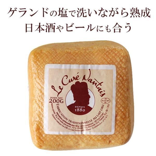 ウォシュチーズ キュレナンテ 200g フランス産 毎週水・金曜日発送