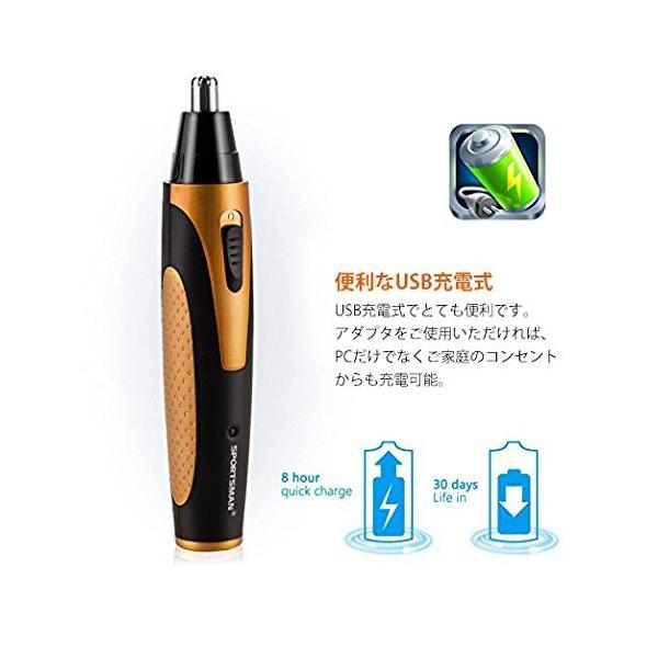 エチケットカッター4in1 充電式鼻毛カッター  鼻毛切り&眉造形など ムダ毛の処理 内刃水洗い可能 USB充電式 低騒音 専用ブラシ付き 携帯便利 男女通用|otokurasi|02