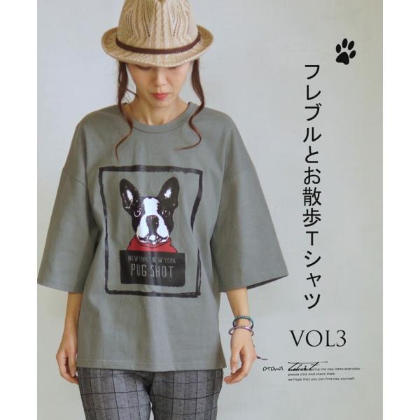 OTONA 40代 50代 60代 フレブルとお散歩Tシャツ カーキ|otona-luxe