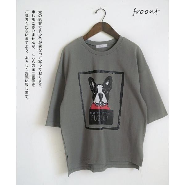 OTONA 40代 50代 60代 フレブルとお散歩Tシャツ カーキ|otona-luxe|02