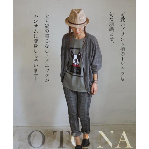 OTONA 40代 50代 60代 フレブルとお散歩Tシャツ カーキ|otona-luxe|11