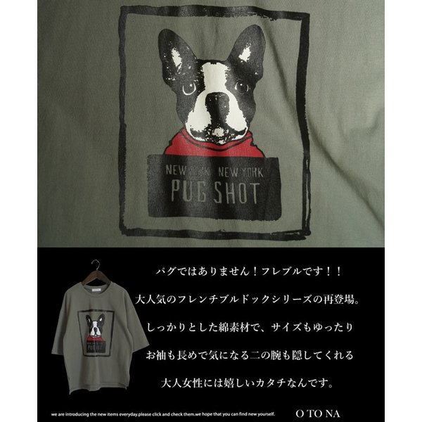 OTONA 40代 50代 60代 フレブルとお散歩Tシャツ カーキ|otona-luxe|03