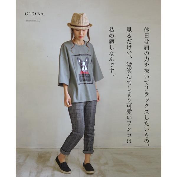 OTONA 40代 50代 60代 フレブルとお散歩Tシャツ カーキ|otona-luxe|05