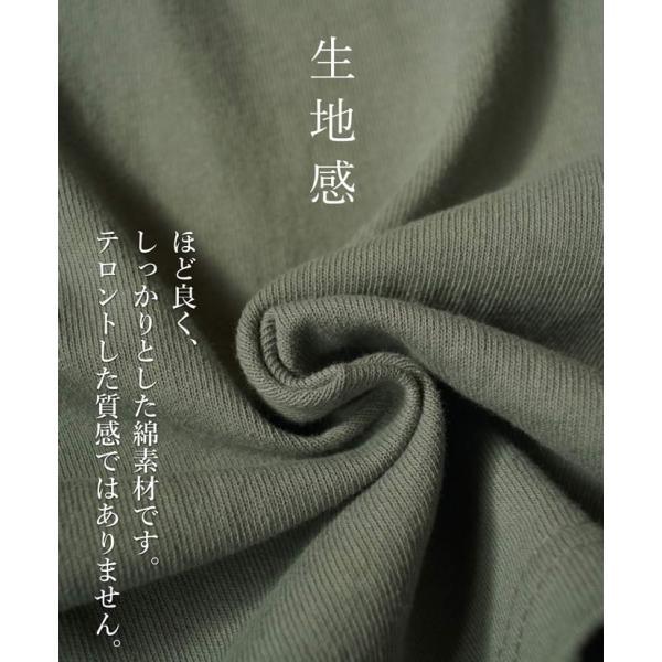 OTONA 40代 50代 60代 フレブルとお散歩Tシャツ カーキ|otona-luxe|06