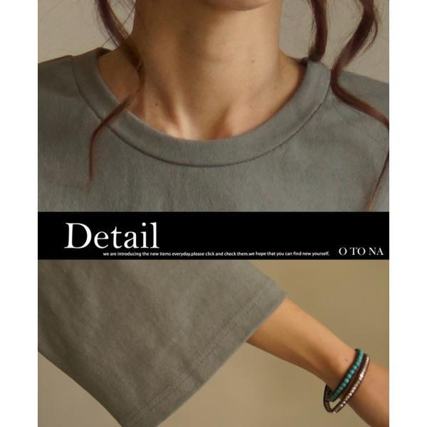 OTONA 40代 50代 60代 フレブルとお散歩Tシャツ カーキ|otona-luxe|10